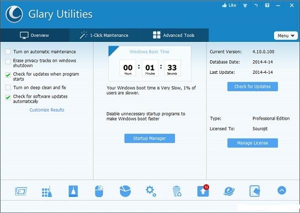 Glary Utilities Pro Serial Key